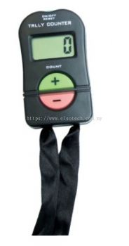 OXD3145830K - EC3 ELECTRONIC TALLY COUNTER UP/DOWN