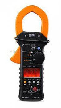 U1212A Handheld Clamp Meter