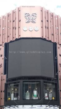 Project of Outdoor LED Display Screen