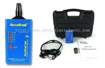 Superiorsignal - VPE Ultrasonic Leak Detector