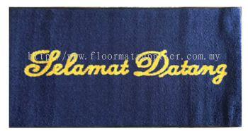 Entrance Mat - Laundry Mat (Dust Control Mat) - Blue (Selamat Datang)