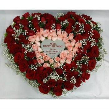 Rose in Heart Shape (BF-215)