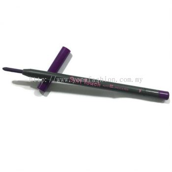 Yona Fashion Kiss Beauty Lip Liner