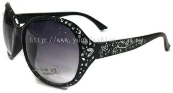 Sun Proof SunGlasses (Black)