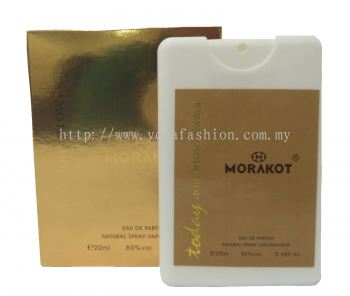 Pocket Perfume 20ml (Brown)