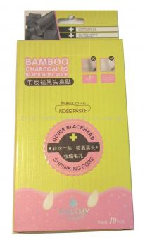 Bamboo Charcoal to Black Nose Stick (Black)