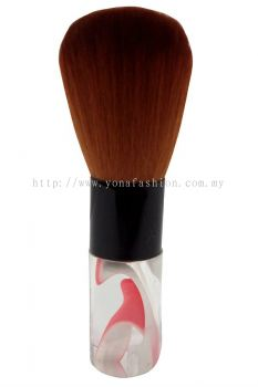 Professional Design Make-Up Brush (Black Brown)