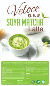 Organic SoyaMatcha Latte
