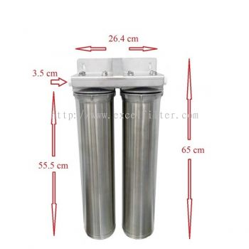 "20"" Quality Stainless Steel Double Filter/Restaurant Filter (Taiwan)"