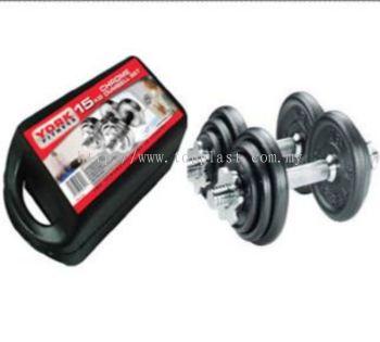 Dumbell Adjustable with Casing 15kg 20kg 30kg