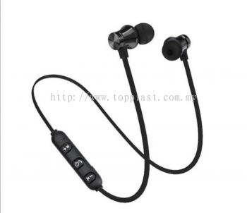 Headset (Bluetooth)
