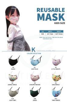 Fabric Mask Kids
