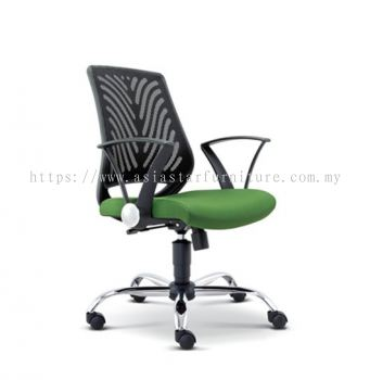 INSIST LOW BACK MESH CHAIR ASE2621