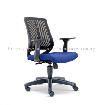 INSIST LOW BACK MESH CHAIR ASE2624