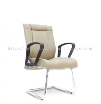 HARPERS EXECUTIVE VISITOR CHAIR C/W CHROME CANTILEVER BASE