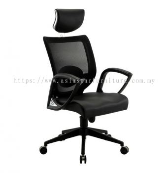 KASANO HIGH BACK MESH CHAIR ACL 5088(A)