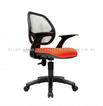 KASANO 4.1 LOW BACK MESH CHAIR ACL 533(C)