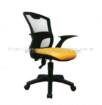 KASANO 4.4 LOW BACK MESH CHAIR ACL 599(C)