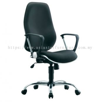 ELIXIR HIGH BACK CHAIR ACL 292
