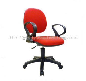 NOBLE LOW BACK CHAIR ACL 4500 (A)