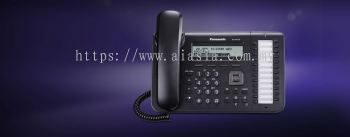 KX-UT133.Office SIP Telephone