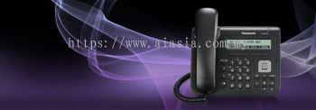 KX-UT123.Standard Dual Port SIP Telephone