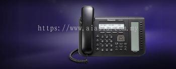 KX-NT553.Executive IP telephone