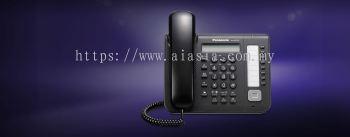 KX-NT551.Standard IP telephone