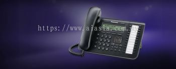 KX-NT546.Standard IP Phone, 6 lines display