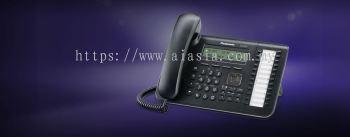 KX-NT543.Standard IP Phone, 3 lines display
