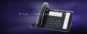 KX-DT546.Premium Digital Proprietary Telephone