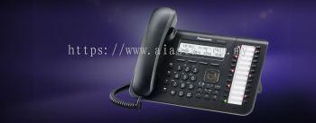 KX-DT543.Executive Digital Proprietary Telephone
