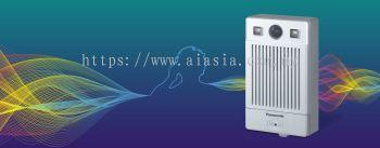KX-NTV160.IP video door phone