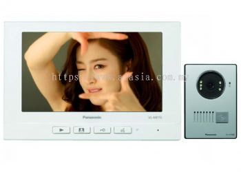VL-SF70BX.7-inch Wired Video Intercom System