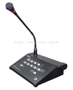 PD1160 [ 8/16 ZONE REMOTE PAGING MICROPHONE ]
