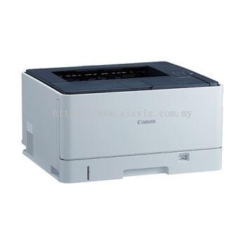 Canon Monochrome A4 (Network Printer) - LBP8100N