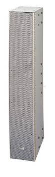 SR-S4SWP.TOA 2-Way Line Array Speaker System