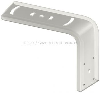 HY-CM20W.TOA Ceiling Mount Bracket