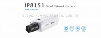 IP8151. Vivotek Fixed Network Camera