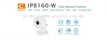 IP8160-W. Vivotek Cube Network Camera