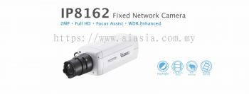 IP8162. Vivotek Fixed Network Camera