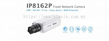 IP8162P. Vivotek Fixed Network Camera