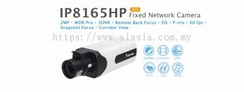 IP8165HP. Vivotek Fixed Network Camera