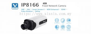 IP8166. Vivotek Fixed Network Camera