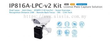 IP816A-LPC-v2. Vivotek License Plate Capture Camera