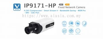 IP9171-HP. Vivotek Fixed Network Camera