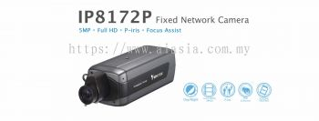 IP8172P. Vivotek Fixed Network Camera