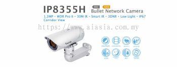 IP8355H. Vivotek Bullet Network Camera