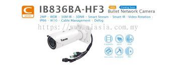 IB836BA-H. Bullet Network Camera