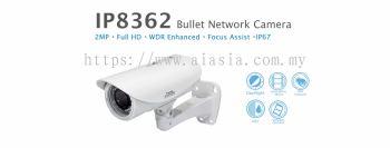 IP8362. Vivotek Bullet Network Camera
